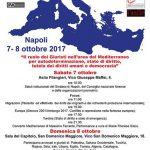First Conference of Mediterranean Lawyers
